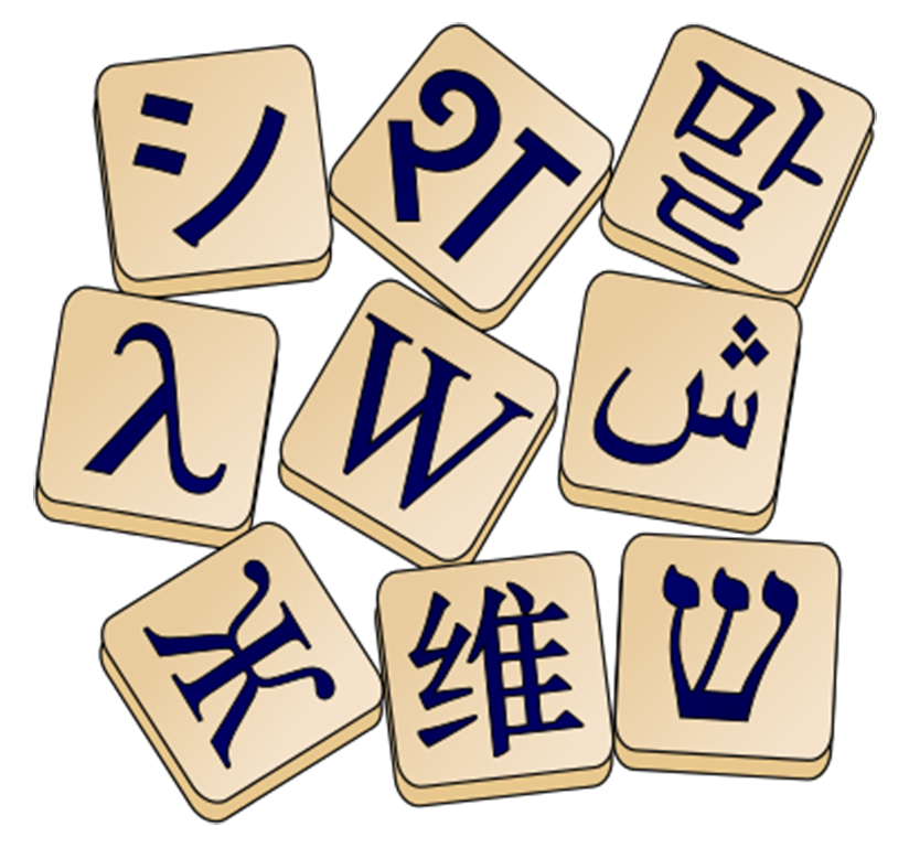 The Wiktionary logo